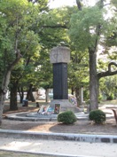 Hiroshima Cenotaph for Korean Victim